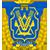 херсонська обл