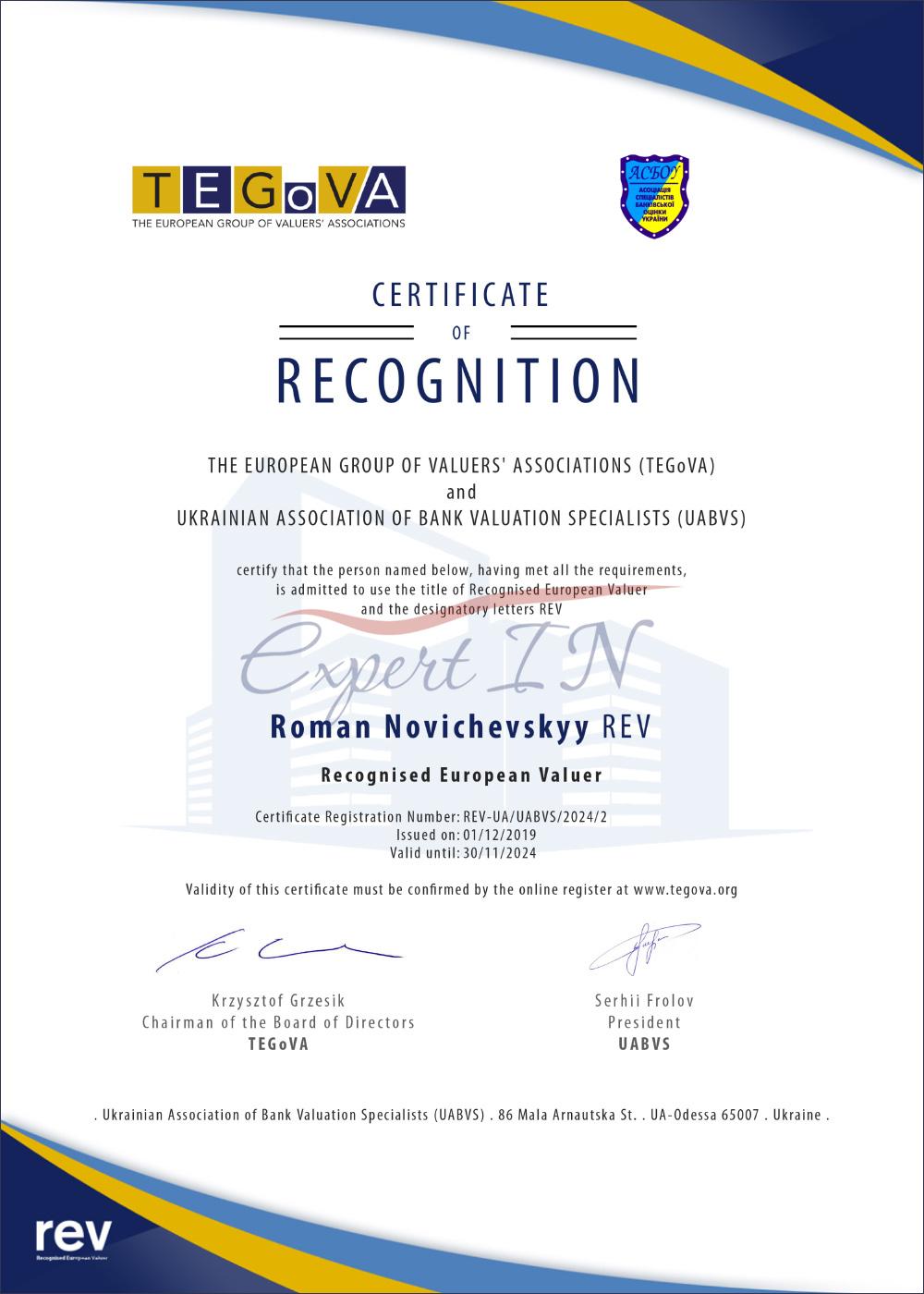 Certificate TEGoVA